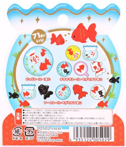 Sobre de pegatinas pez carpa dorada pecera de Crux: Amazon.es: Juguetes y juegos