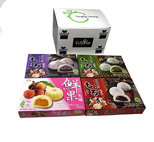 Japanese Mochi Variety Pack Lychee product image