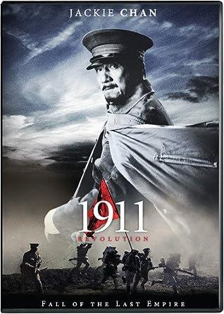1911 [Reino Unido] [DVD]: Amazon.es: Cine y Series TV