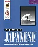 Power Japanese