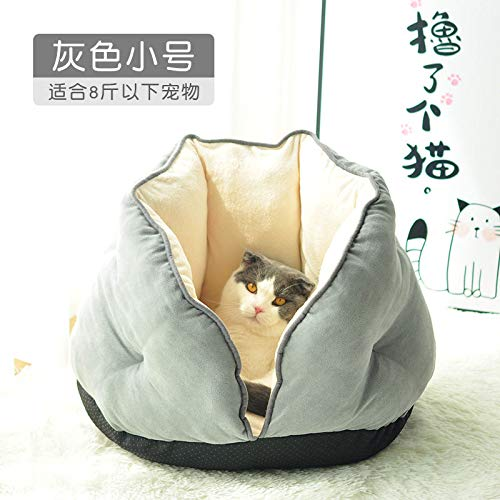 Dark grey trumpet Pet Bed Kennel Dogbed Cave Cashmere Mat Sleeping Cushion Cooling Washable Soft Available Warm Litter House Outdoor Hut Pads Cotton Large Thatched Shelter Crate Anti-Mold Supplies Medium Indoor Suprem