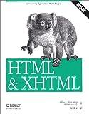 HTML & XHTML 第5版