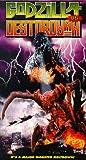 Godzilla Vs. Destroyah [VHS]