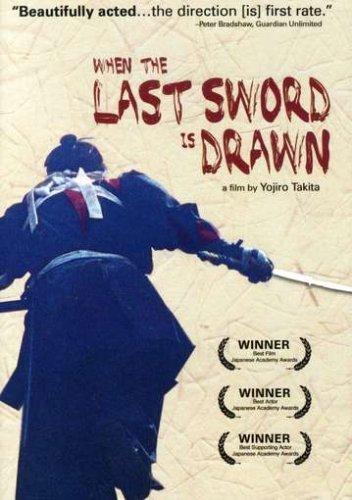 When the Last Sword Is Drawn by Fox Lorber by Y?jir? Takita