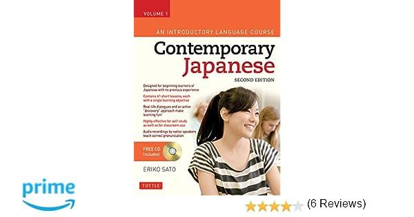 Amazon contemporary japanese textbook volume 1 an introductory amazon contemporary japanese textbook volume 1 an introductory language course audio cd included 9780804847131 eriko sato books fandeluxe Gallery
