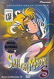 Sailor Moon S - Heart Collection IV: TV Series, Vols. 7 & 8 (Uncut)