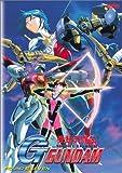 Mobile Fighter Gundam: Round 11 [DVD] [Import]