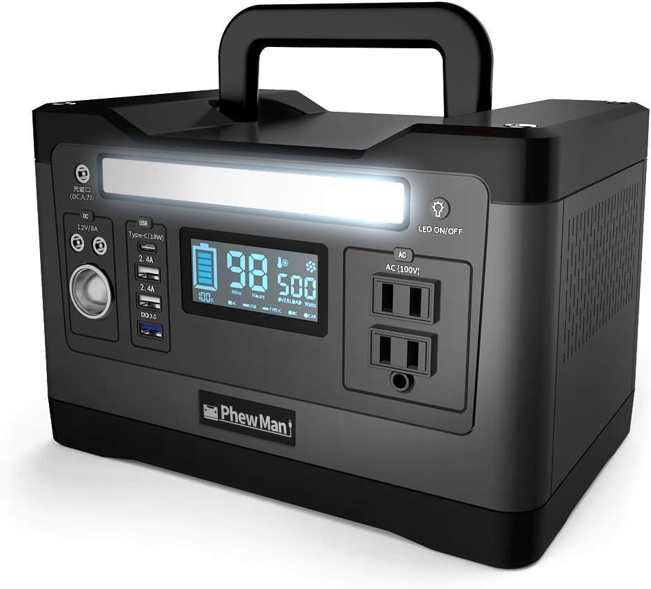 PhewMan 2020年新モデル ポータブル電源 大容量 正弦波 家庭用蓄電池