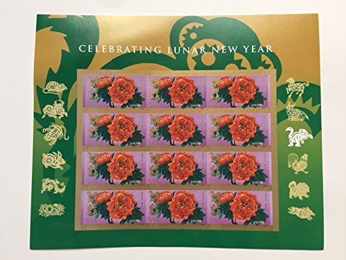 2016 Forever Lunar New Year Monkey Stamps (Sheet of 12)