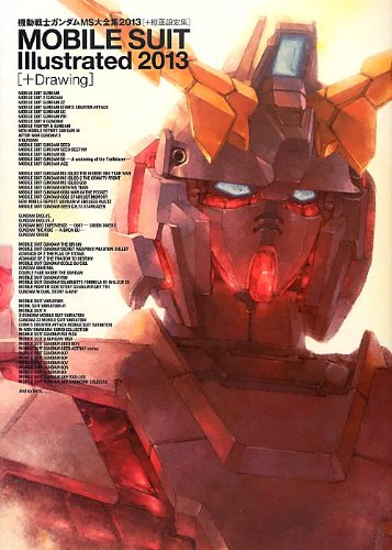 Mobile Suit Gundam Ms Illustrated 2013 (+ Drawing) Art Book Japan Works