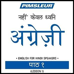 ESL Hindi Phase 1, Unit 01 Audiobook
