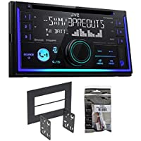 JVC Stereo CD Receiver w/Bluetooth/USB/iPhone/Sirius For 2005-08 Subaru Forester