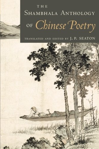 chinese shih poetry and philos It provides information concerning chinese literary genres, poetry, philosophy, and history mighty is god on high the following poem is from the shih ching.
