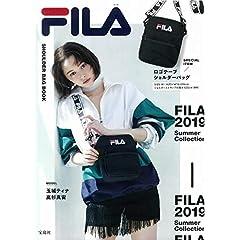FILA 最新号 サムネイル