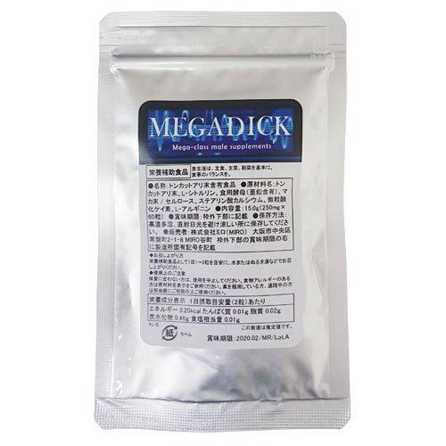 MEGADICK (メガディック) 2個 B078SS7RMT