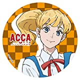 ACCA 13th district Inspector General Division lotta big can badge -  Content seed