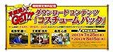 Gyakuten Saiban 5 [Japan Import]