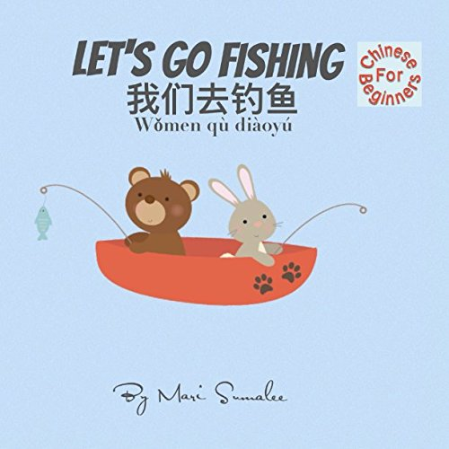 Let's go fishing 我们去钓鱼 Wǒmen qù diàoyú: Dual Language Edition Chinese simplified for Beginners by Independently published