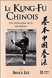 Image de Le kung fu chinois : une philosophie de la self-défense