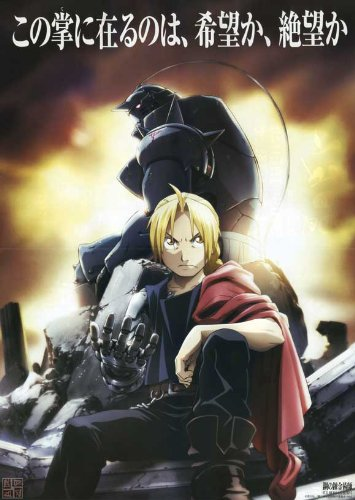 Image result for full metal alchemist poster
