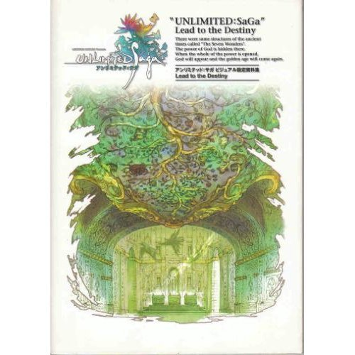 Unlimited Saga visual Cels (2002) ISBN: 4887870817 [Japanese Import]
