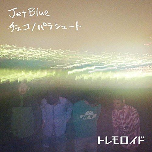 Jet Blue/Czech Parachute