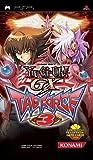 Yu-Gi-Oh! - GX Tag Force 3