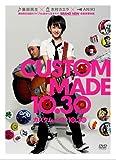 カスタムメイド10.30 スペシャルエディション DVD