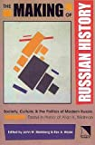 The Making of Russian History, John W. Steinberg and Rex A. Wade, 0893573671