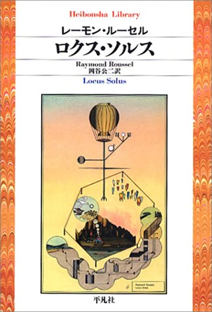 浴計画的ノミネートモモ (岩波少年文庫(127))