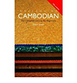 [(Colloquial Cambodian: A Complete Language Course)] [ By (author) David Smyth ] [March, 1995]