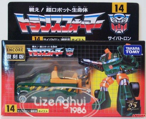 Transformers Encore Takara Tomy TFE-14 Hoist - 14 Hoist