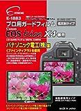 ETSUMI 液晶保護フィルム プロ用ガードフィルム Canon EOS Kiss X4用 E-1883