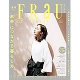 FRaU 2018年6月号 小さい表紙画像