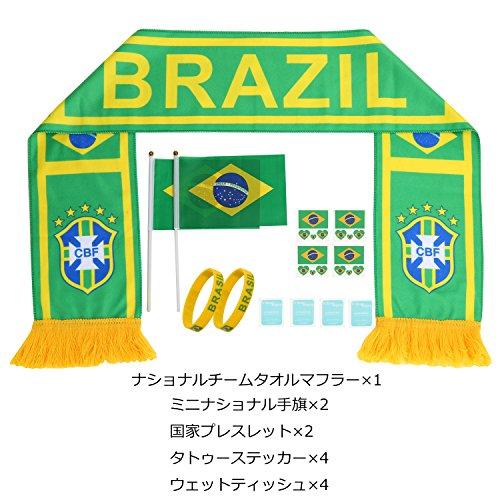 魅力的であることへのアピールスイ言い換えるとKinzd 日本、ドイツ、ブラジル、アルゼンチンなど10国のタオルマフラー、シール、ミニ手旗 ワールドカップ サッカー応援グッズセット