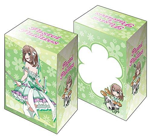 BanG Dream! Girls Band Party! Maya Yamato Character Card Game Deck Box Case Holder Collectible Anime Art Vol.327 by Bushiroad