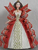 1997 Holiday Barbie - Hallmark Keepsake Ornament(QXI6212)