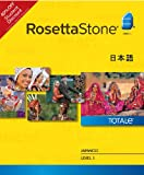 Rosetta Stone Japanese Level 1 - Student Price (PC) [Download]