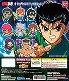 Yu Yu Hakusho capsule rubber mascot [6. Koenma] (single)