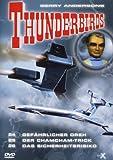 Thunderbirds 08, Folge 24-26