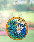MattsGlobal Classic Painted Glass and Metal Sun Catchers (Peacock)