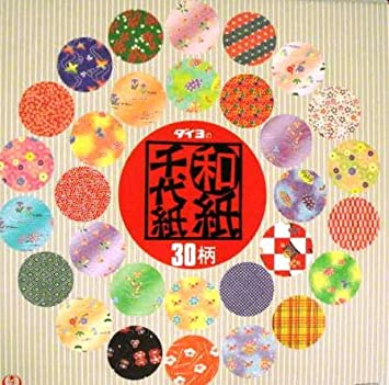 JAPANESE ORIGAMI PAPER RICE WASHI 120 SHEETS 30 DESIGNS 15cm 6 INCH