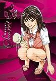 Secret'R Vol.2