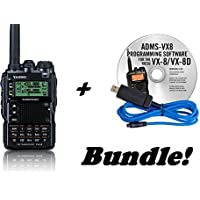 Yaesu VX-8DR Handheld Radio & Yaesu ADMS-VX8 Programming Software and Cable Bundle!