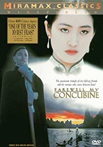Amazon.com: Farewell My Concubine: Leslie Cheung, Fengyi ...