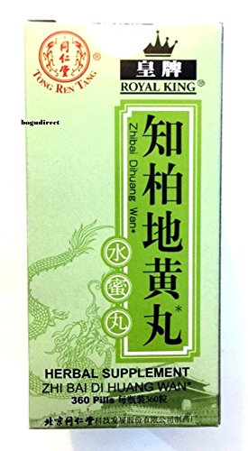 tong-ren-tang-zhi-bai-di-huang-wan-eight-herbs-rehmannia-tonic-nourishing-yin-to-relieving-internal-