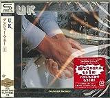 Danger Money (SHM-CD)