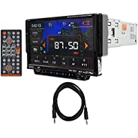 SSL SD702 1-Din In Dash Touchscreen DVD Car Receiver w/ USB/SD/AUX+Remote+Cable