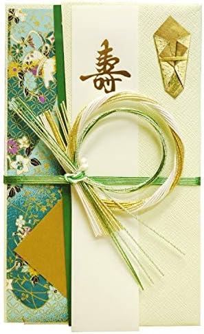 【祝儀袋】 伊予・熨斗工房きわみ 祝飾金封 緑わかな No.2617
