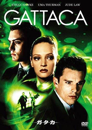 ガタカ [SPE BEST] [DVD]